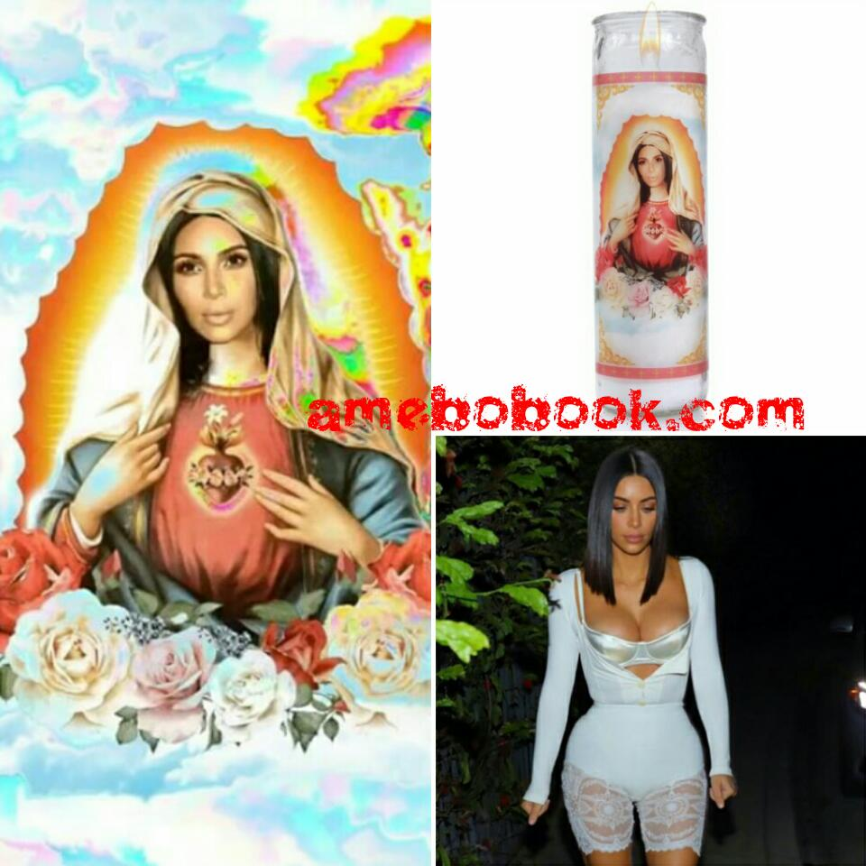 Kim Kardashian Under Fire For Releasing A Kimoji Of Herself As The Virgin Mary