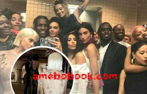 Kendall Jenner And A$AP Rocky Embrace In Most Epic Group Bathroom Selfie At 2017 Met Gala