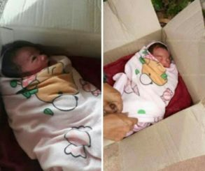 Newborn Baby Found Dumped In Carton Outside A House In Thailand