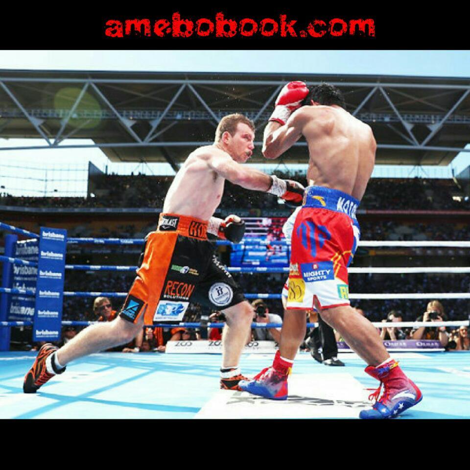 Manny Pacquiao Lost Fight To Australian School Teacher Jeff Horn