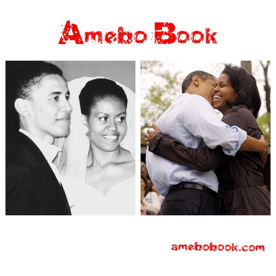 Michelle And Barack Obama Celebrate 25th Wedding Anniversary