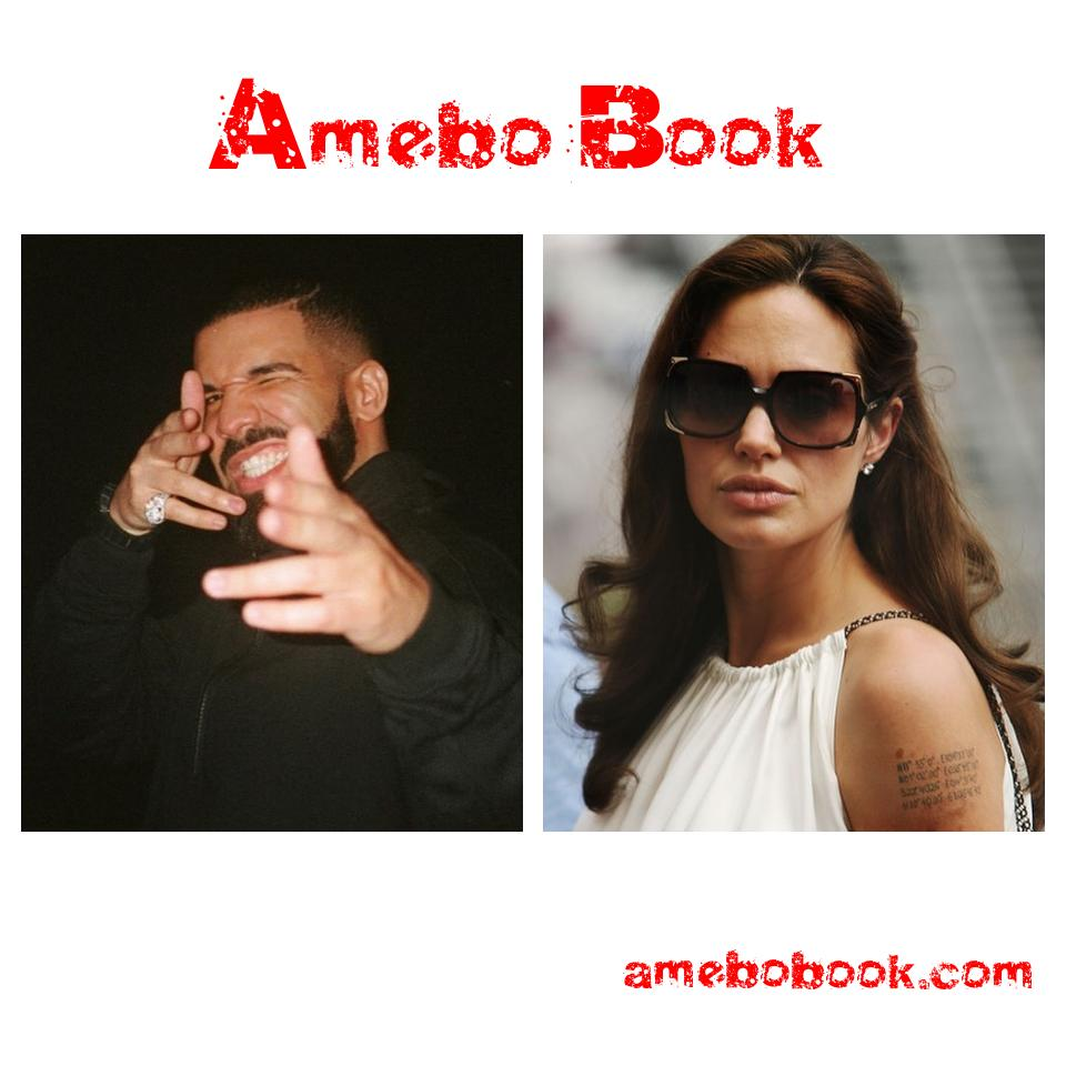 Drake Has Revealed His Crush For Angelina Jolie