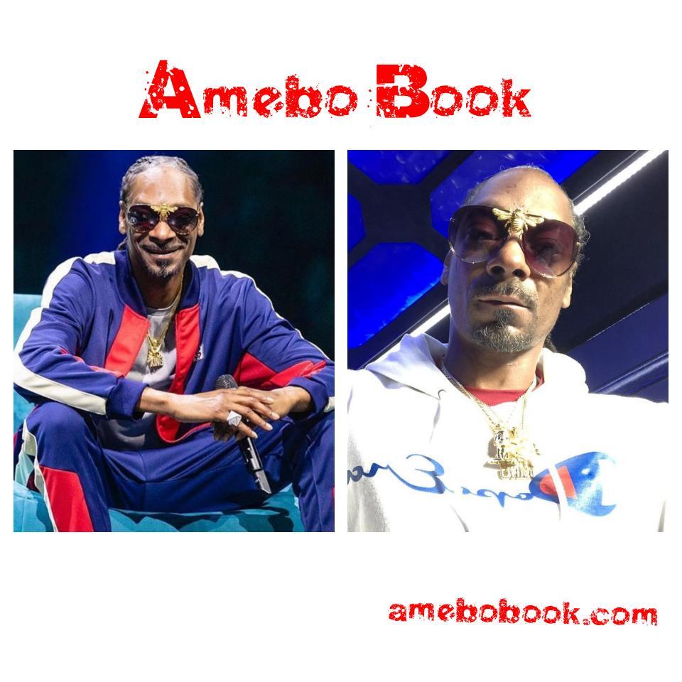 0cd41b6418d American Rapper Snoop Dogg Shades Ghanaians But Heaps Praises On Nigerian World  Cup Jersey [Photos]