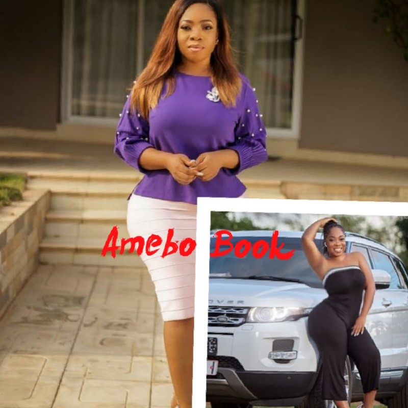 Moesha Boduong Shares Photo Of Her Range Rover Evoque