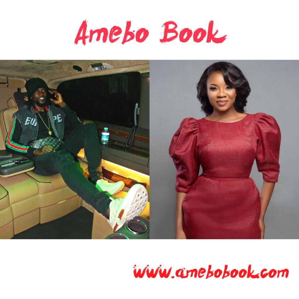 Serwaa Amihere Accused Of Exchanging Numbers With Emmanuel Adebayor