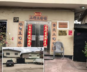 Racist Chinese Restaurant In Lagos